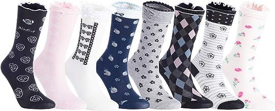Lian LifeStyle Cute&Warm Girls 8 Pairs Knee High Cotton Socks CM01 Size 2Y-10Y