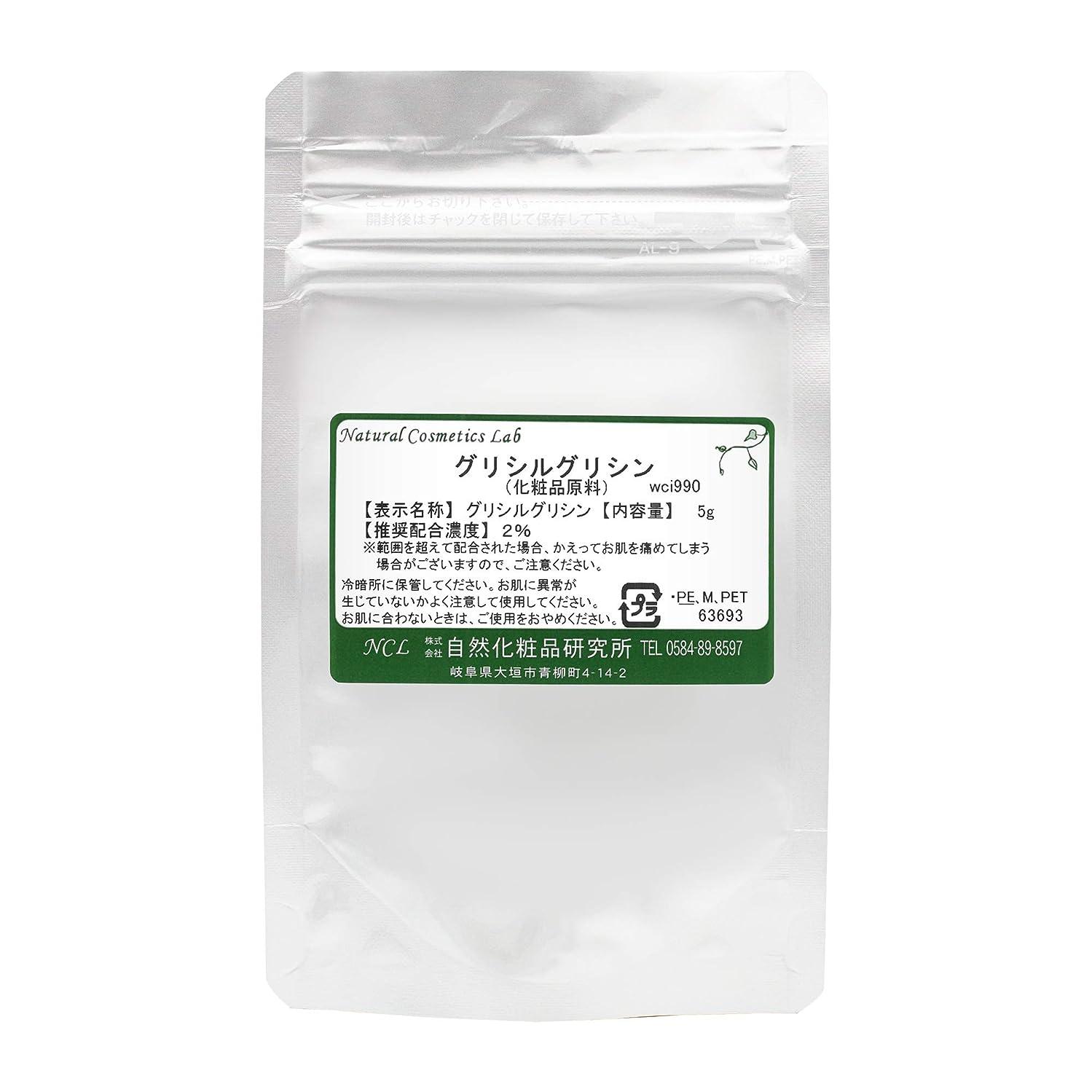 アルカトラズ島脱臼する幸運グリシルグリシン (GG) 化粧品原料 5g
