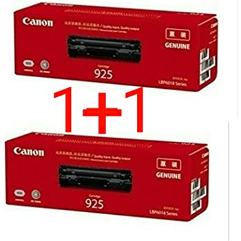 Canon 925 Toner Cartridge combo pack (Black)