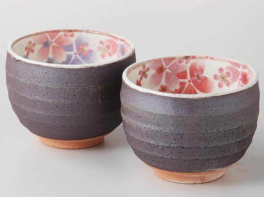 言及する豊富に渡ってエールネット(Ale-net) 抹茶碗 ピンク φ10.2×7.7cm 粉引舞桜ペア器楽碗