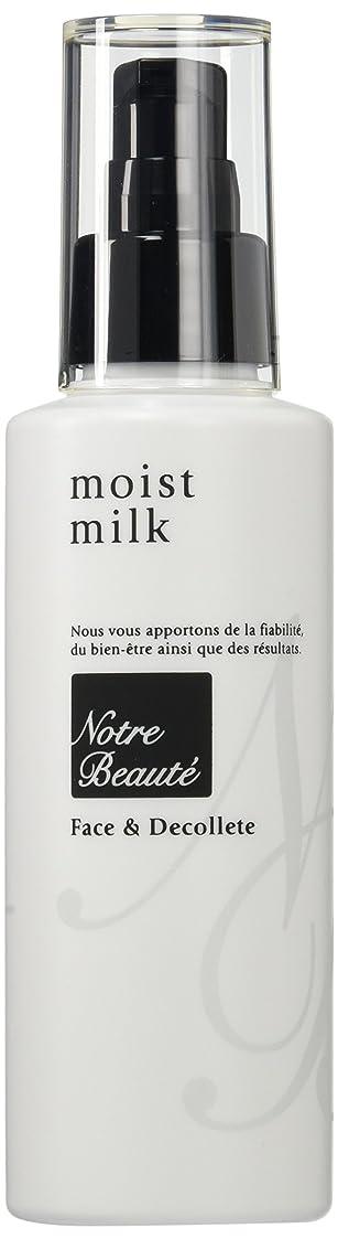 以降販売員満州ノートルボーテ モイスト ミルク 150ml