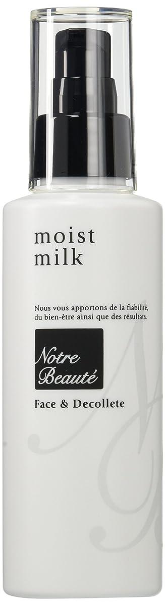 各プレゼンター行列ノートルボーテ モイスト ミルク 150ml