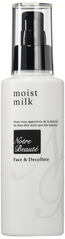 ジョットディボンドン余韻の中でノートルボーテ モイスト ミルク 150ml