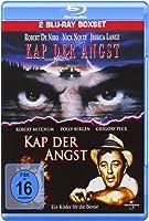 Kap der Angst - Ein Köder für die Bestie/Kap der Angst [Alemania]
