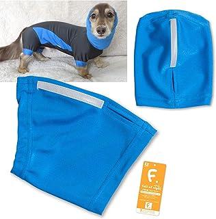 犬猫の服 full of vigor_反射テープ付きレインスヌード_7/ブルー_NM_小型犬・ダックス用