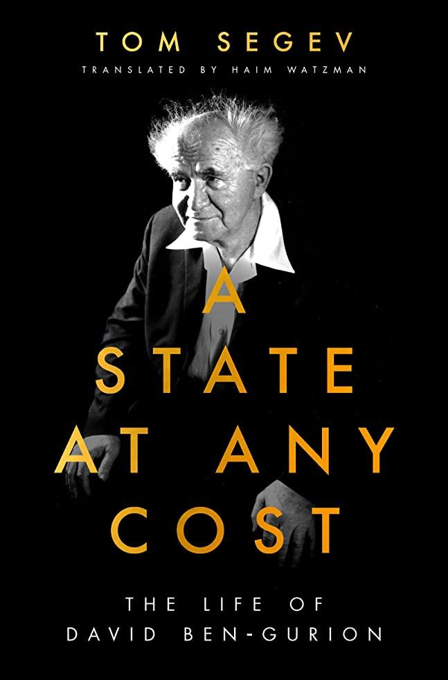 成功記念碑的な歴史家A State at Any Cost: The Life of David Ben-Gurion (English Edition)
