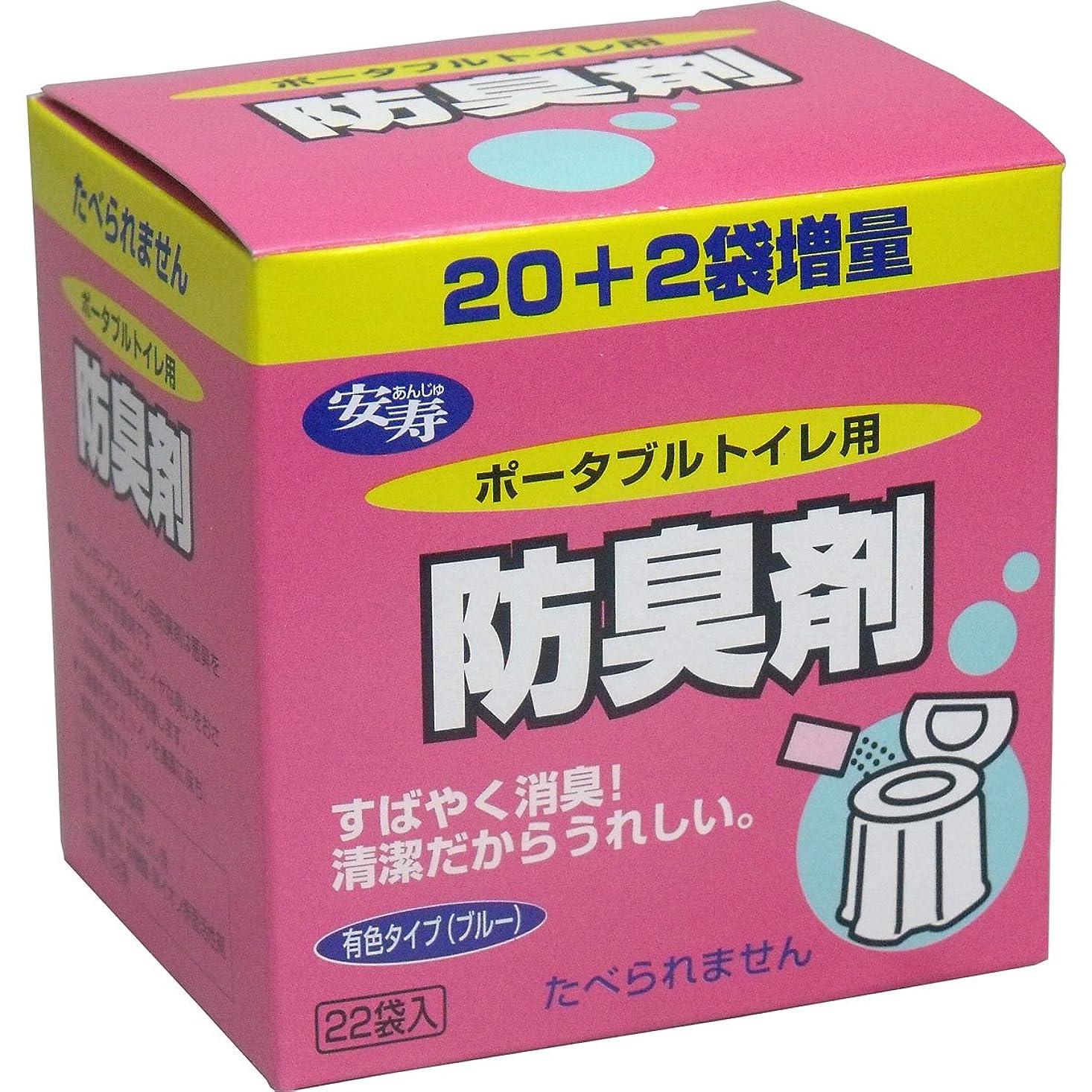 胚芽時期尚早事実上アロン化成 安寿 ポータブルトイレ用防臭剤22