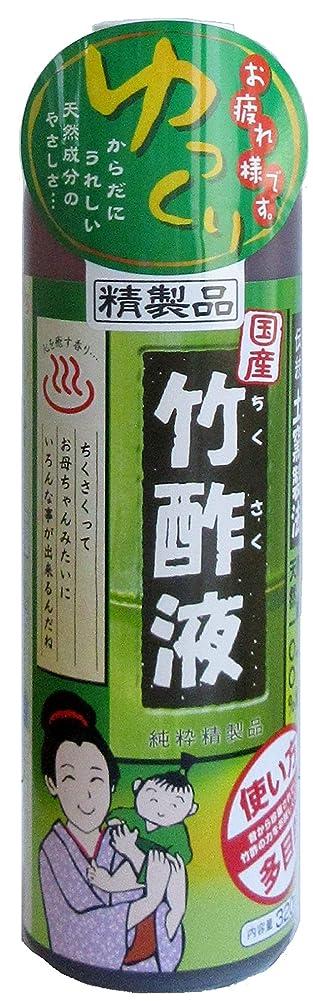 受け継ぐランドリー中高級竹酢液 320ml