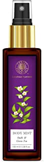 Forest Essentials Oudh and Green Tea Body Mist, 100ml