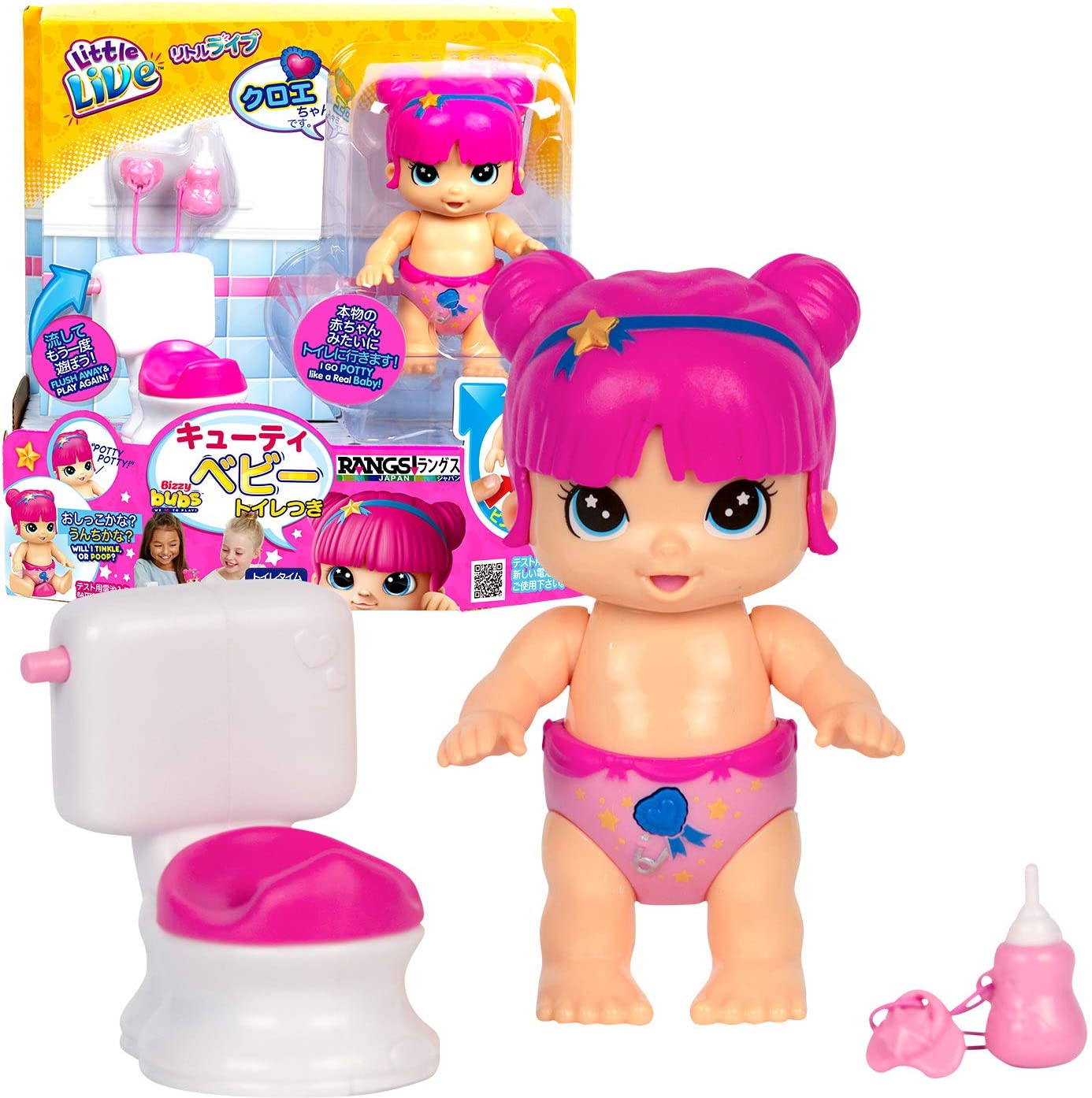 Little Live Bizzy Bubs Max Limited Special Price 55% OFF Season Baby Pott Playset - Chloe Clever