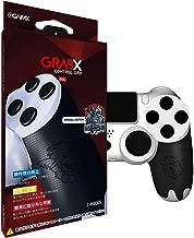 GAIMX GRABX コントローラーグリップ 野良連合限定モデル(滑り止め) PS4 エイムリングと組み合わせ可【国内正規品】