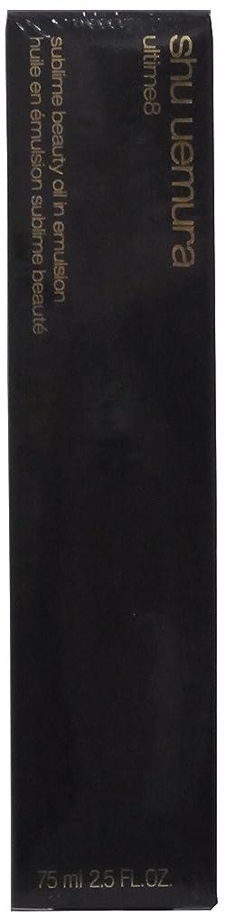 世界記録のギネスブック毎回最近アルティム 8 スブリム ビューティ オイル イン エマルジョン(乳液)75ml