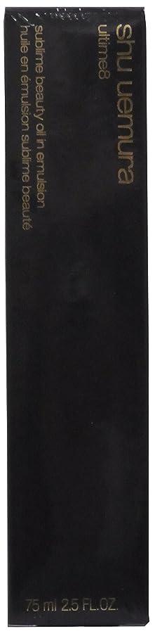 シビック部分的にダンプアルティム 8 スブリム ビューティ オイル イン エマルジョン(乳液)75ml
