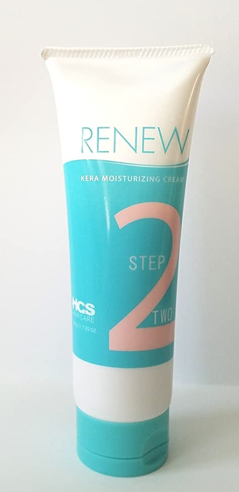 Renew Kera Moisturizing Cream, Step 2, 7.05 oz (Made in Japan) DEEP CONDITIONING with Jojoba Seed Oil, Avocado Oil