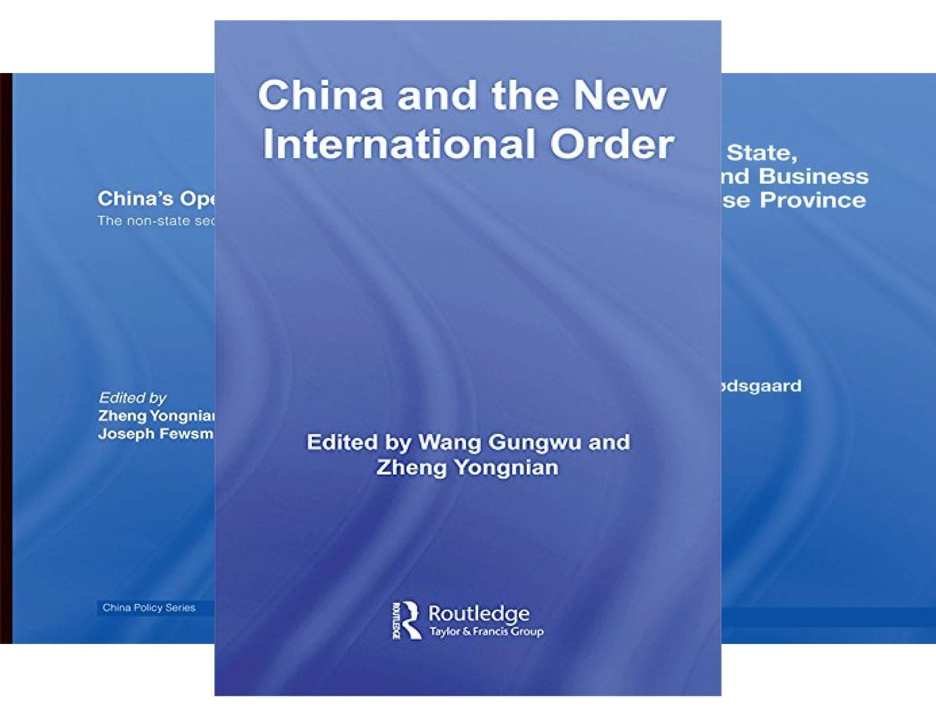 China Policy (20 Book Series)
