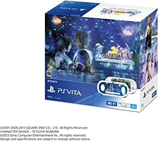 PlayStation Vita FINAL FANTASY X/X2 HD Remaster RESOLUTION BOX