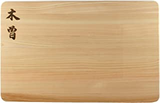 Kiso Japanese Cypress Hinoki Cutting Board, 16 x 10 x 1 Inch