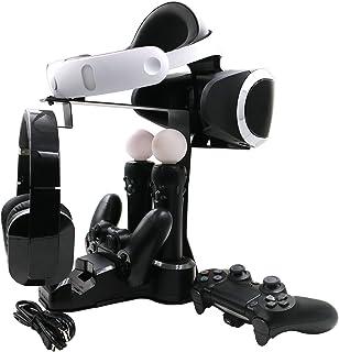 良いおすすめAMZtronics PSVR充電ディスプレイスタンドデュアルショック4 * 2ユニット移動* 2ユニット..と2021のレビュー