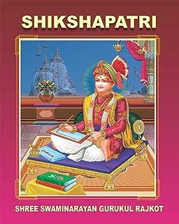 shikshapatri english