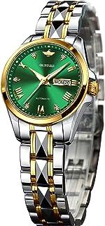 Oupinke Luxury Women Tungsten Steel Watches Automatic...