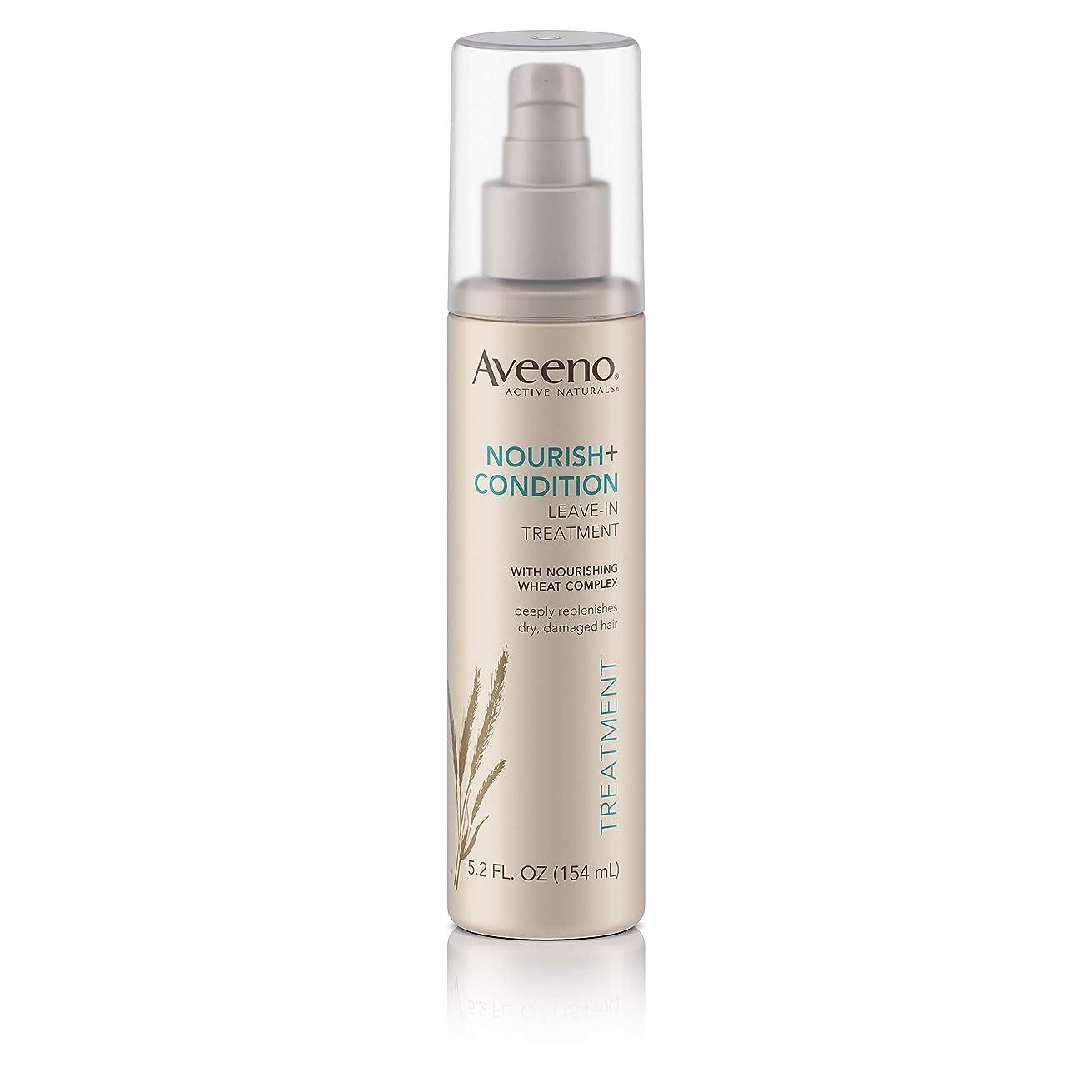 ぼんやりした関与するAveeno Nourish+ Condition Treatment Spray 150g (並行輸入品)