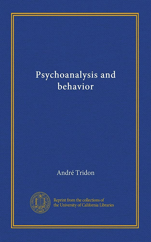 測る発揮するセントPsychoanalysis and behavior