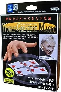 MMS Tenyo Magic (2013) Card Surgery Trick