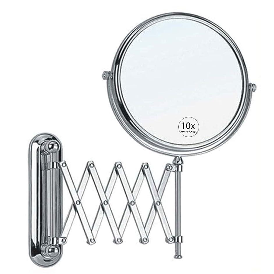 限りカロリー創傷壁に取り付けられた化粧鏡10倍、円形の壁に取り付けられた拡大鏡浴室ミラー8インチ両面回転化粧鏡の壁、15インチの延長