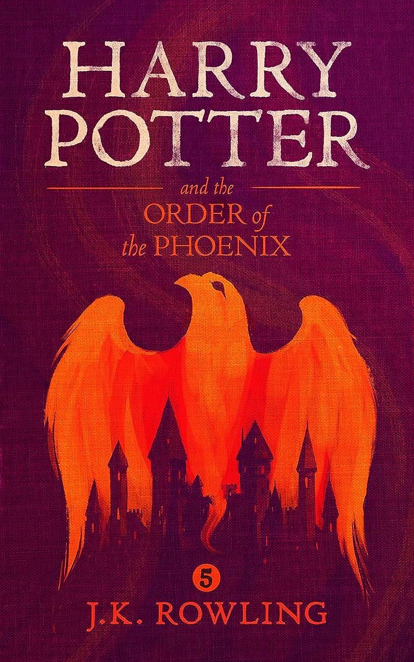 数学シャーク出来事Harry Potter and the Order of the Phoenix (English Edition)
