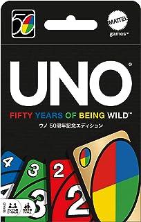 マテル ウノ(UNO) 50周年記念エディション 【ゴールド ワイルドカード付き】 GYV48