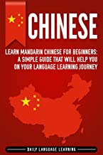 Chinese: Learn Mandarin Chinese for Beginners: A Simple Guide That Will Help You on Your Language Learning Journey