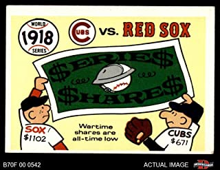 1970 Fleer World Series # 15 1918 Red Sox vs. Cubs Red Sox/Cubs (Baseball Card) Dean's Cards 4 - VG/EX Red Sox/Cubs