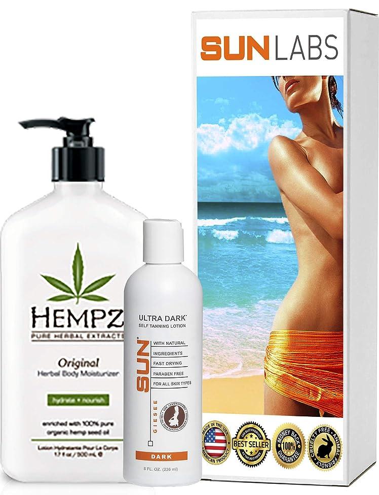 Hempz Original Herbal Body Moisturizer, 17 Fluid Ounce | Dark Self Tanner Lotion