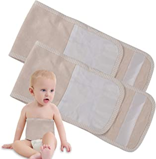 Best umbilical cord protector Reviews