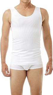 Underworks Ultimate Chest Binder Extreme Gynecomastia Tank Top