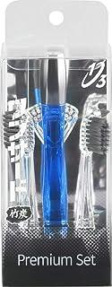 ヘッド交換式歯ブラシ 竹炭 プレミアムセット 本体 クリアブルー 替ブラシ (超極細/先丸) 奥歯ブラシ ワンタフト 舌ブラシ 専用スタンド付 7点セット (クリアブルー)
