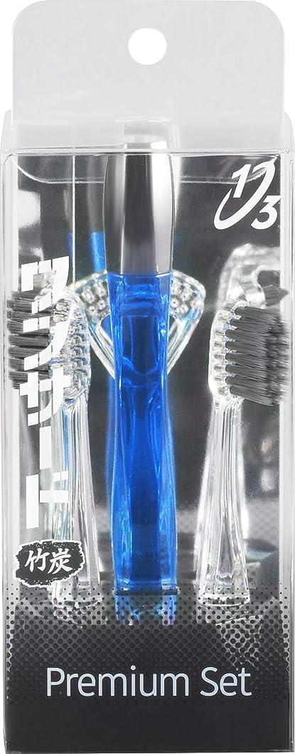 フィットネスクレジット注文ヘッド交換式歯ブラシ 竹炭 プレミアムセット 本体 クリアレッド 替ブラシ (超極細/先丸) 奥歯ブラシ ワンタフト 舌ブラシ 専用スタンド付 7点セット (クリアブルー)