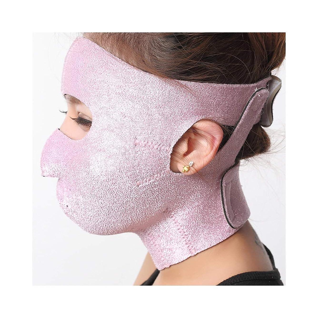 もしいじめっ子慈悲引き締めフェイスマスク、小さなVフェイスアーティファクト睡眠リフティングマスク付き薄型フェイスバンデージマスク引き締めクリームフェイスリフトフェイスメロンフェイス楽器