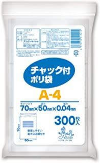 オルディ ポリ袋 チャック付き 透明 横5×縦7cm 厚み0.04mm 書き込み欄付 A-4 300枚入