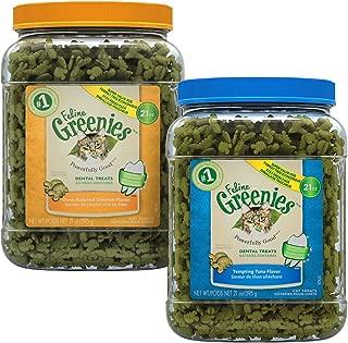 Feline Greenies Dental Treats Flavor Variety 2-Pack 42oz (2 x 21oz)
