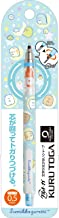 Sumikko Gurashi Kurutoga Mechanical Pencil : Moon & Star PN31001