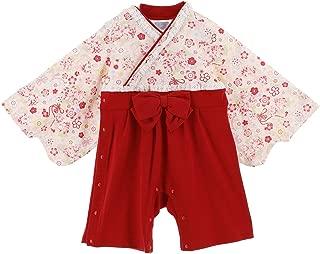 (キャサリンコテージ) Catherine Cottage子供服 DI001 お宮参り ベビー服 袴ロンパース 女の子