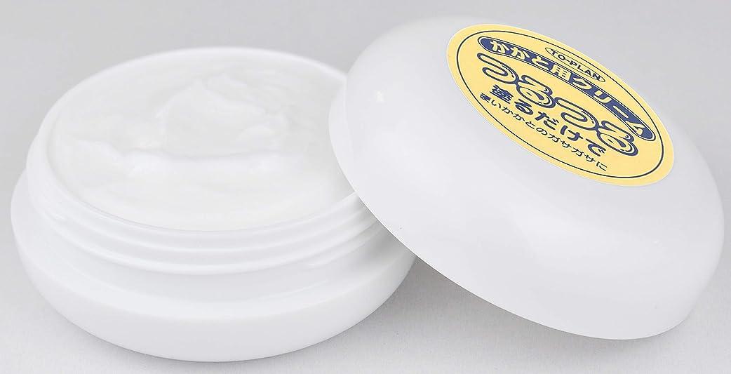 バルブ靴下シルエットTO-PLAN(トプラン) 薬用かかと用クリーム 30g