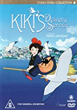 Kiki's Delivery Service (DVD)