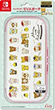 Nintendo and San-X Official Kawaii Nintendo Switch Lite Hard Case -Rilakkuma Always Together-