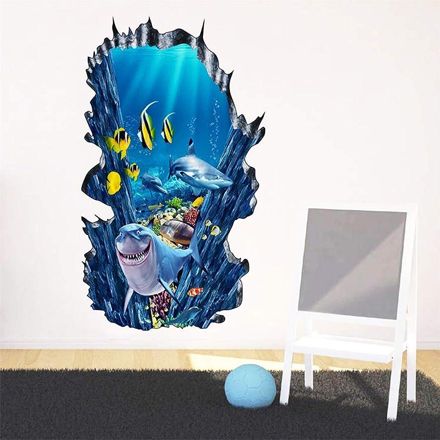 ロビーエンティティ直立Chocoo 3Dウォールステッカー ビニール 壊れ目のステッカー 壁紙 壁画アート 壁飾り 背景壁 絵画の装飾 デカール デコレータ バスルーム リビングルーム バー Ktv 子供 男の子