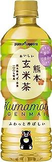ポッカサッポロ 熊本おいしい玄米茶 525ml ×24本