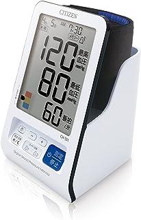 シチズン 上腕式血圧計 CH551-CC CH551-CC