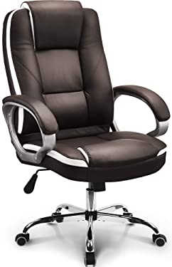 NEO Chair Office Chair Computer Desk Chair Gaming - Ergonomic High Back Cushion Lumbar Support with Wheels Comfortable Leather Racing Seat Adjustable Swivel Rolling Home Executive (Brown)