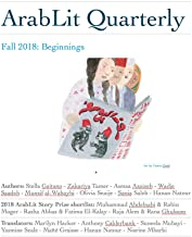 ArabLit Quarterly: Fall 2018